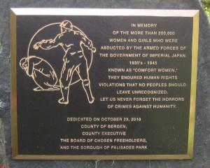 Palisades Park Comfort Women Memorial Plaque