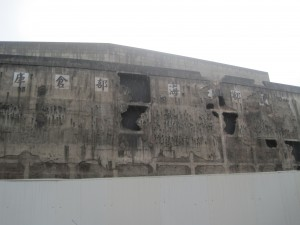 Now the Shanghai Sihang Warehouse Battle Memorial: Cannon holes were kept as reminder of the fierce battles in 1937.